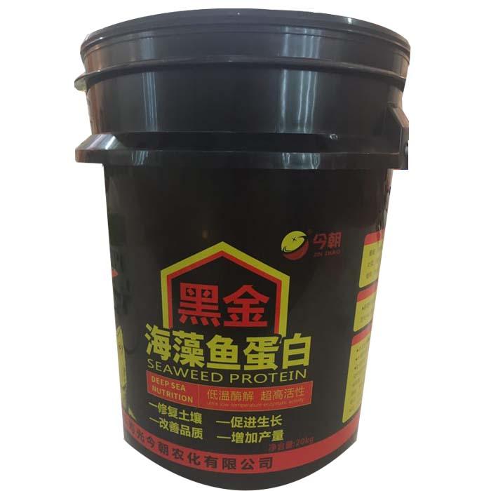 黑金海藻鱼蛋白