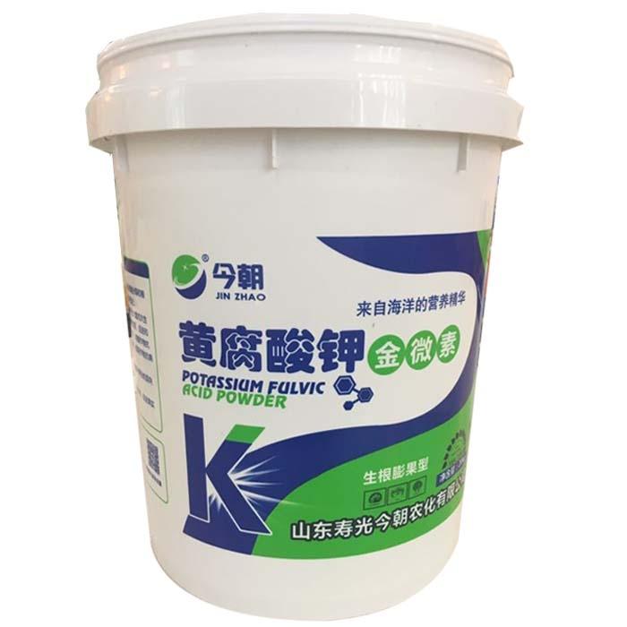 黄腐酸钾金微素