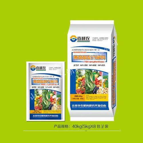 黄腐酸配方肥料